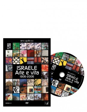 israele-arte-e-vita-dvd
